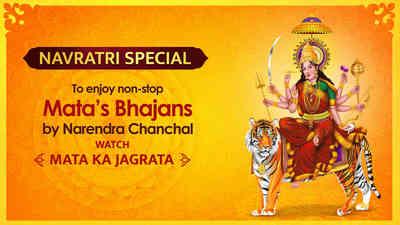 Mata Ka Jagrata - Narendra Chanchal