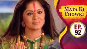 Mata Ki Chowki Episode 92