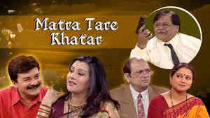 Matra Tare Khatar