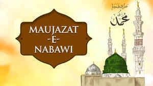 Maujazat-E-Nabawi