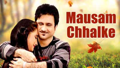 Mausam Chhalke