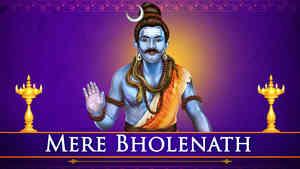 Mere Bholenath