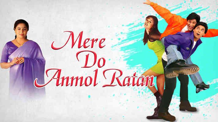 Mere Do Anmol Ratan