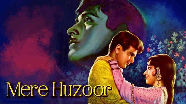 Mere Huzoor