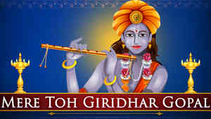 Mere Toh Giridhar Gopal