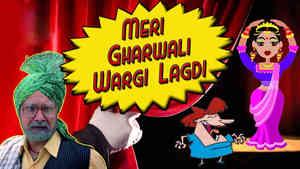Meri Gharwargi Lagdi