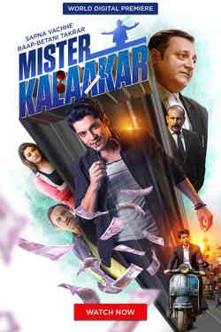 Mister Kalaakar