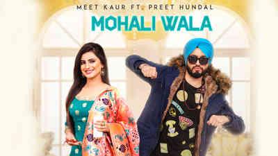 Mohaliwala