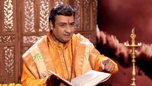 Moksh Sanyas Yog - Chapter 18