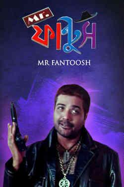 Mr Fantoosh
