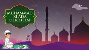Muhammad Ki Ada Dekhi Hai