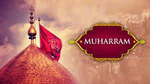 Muharram_Special