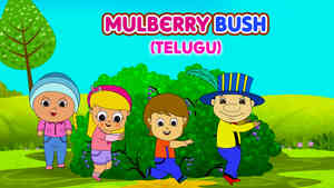 Mulberry Bush - Rock N Roll Style - Telugu