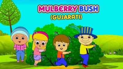 Mulberry Bush - Rock N Roll Style