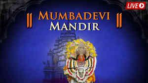 Mumba Devi Temple, Mumbai, Live Darshan
