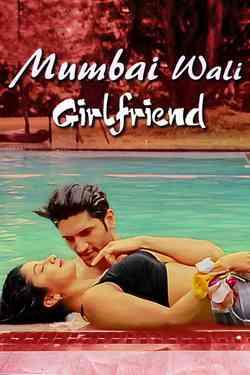 Mumbai Wali Girlfriend