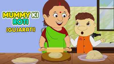 Mummy Ki Roti