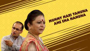 Mummy Mari Yamuna Amey Ena Namuna