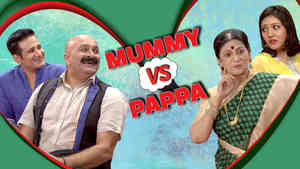 Mummy V/S Pappa