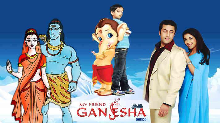 My Friend Ganesha  - Hindi