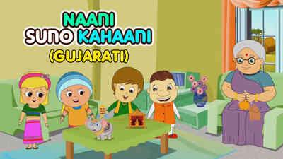 Naani Naani Suno Kahaani