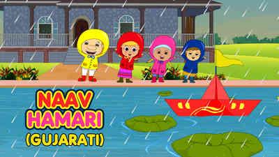 Naav Hamari