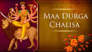Maa Durga Chalisa - Female - Hindi Lyrics With Meaning