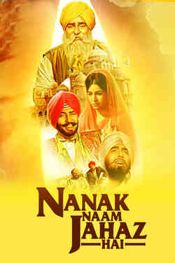 Nanak Naam Jahaaz Hai