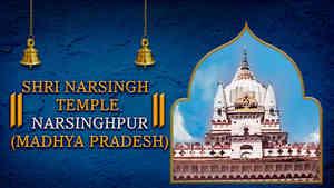 Narsingh Mandir, Narsinghpur, Madhya Pradesh