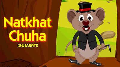 Natkhat Chuha