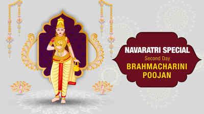 Navratri Mahima - Day 2