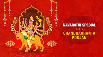 Navratri Mahima - Day 3