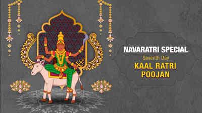 Navratri Mahima - Day 7