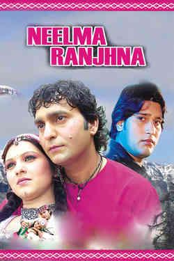 Neelma Ranjhana