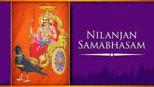 Nilanjan Samabhasam