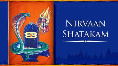 Nirvaan Shatakam