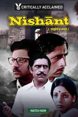 Nishant: Night's End