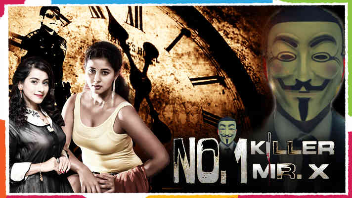 No. 1 Killer Mr. X