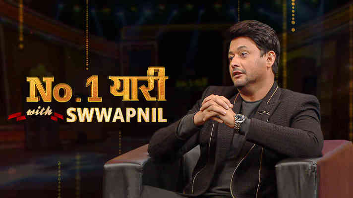 No. 1 Yaari With Swapnil