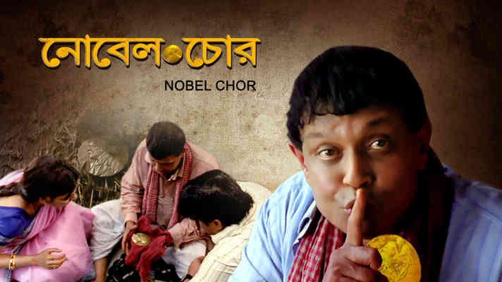 Nobel Chor