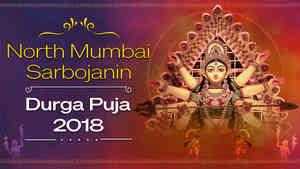 North Mumbai Sarbojanin Durga Puja 2018