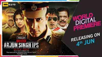 Officer Arjun Singh IPS - Promo