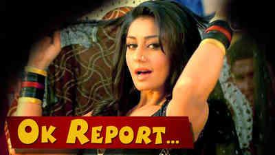 Ok Report