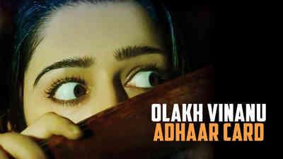 Olakh Vinanu Adhaar Card