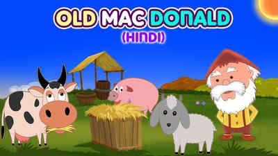 Old Macdonald - Swing Jazz Style - Hindi