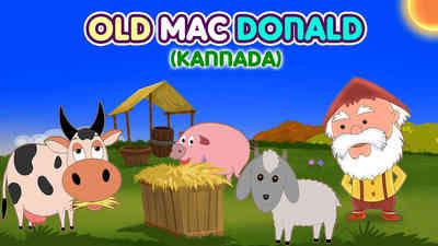 Old Macdonald - Swing Jazz Style - Kannada