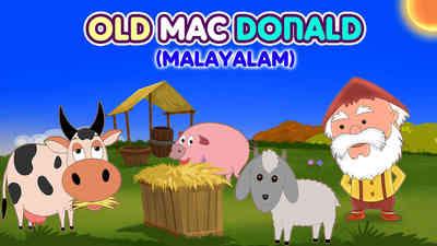 Old Macdonald - Swing Jazz Style - Malayalam