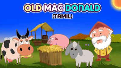 Old Macdonald - Swing Jazz Style - Tamil