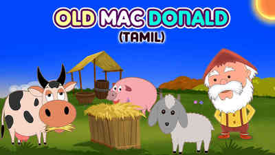 Old Macdonald - Swing Jazz Style - Tamil