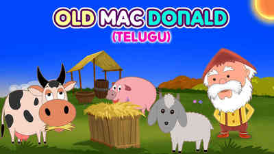 Old Macdonald - Swing Jazz Style - Telugu